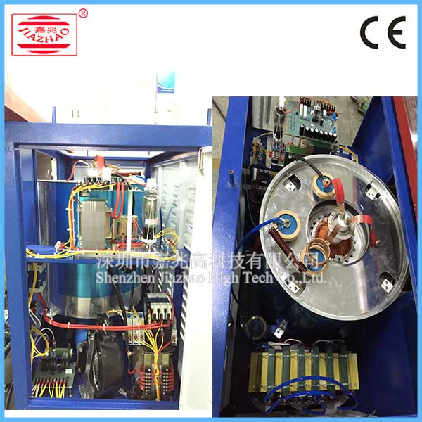 Machinery Parts - high frequency plastic welding machine