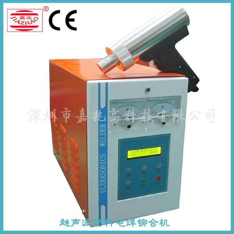 35k手持式超声波焊接机